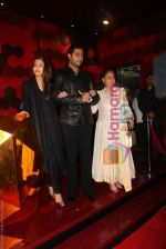 Aishwarya Rai Bachchan, Jaya Bachchan, Abhishek Bachchan at Shabana Azmi_s 60th birthday bash in Juhu, Mumbai on 18th Sept 2010 (10).JPG