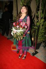 Alka Yagnik at Shabana Azmi_s 60th birthday bash in Juhu, Mumbai on 18th Sept 2010 (160).JPG