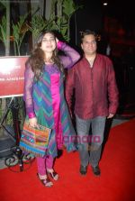 Alka Yagnik at Shabana Azmi_s 60th birthday bash in Juhu, Mumbai on 18th Sept 2010 (2).JPG