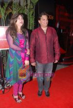 Alka Yagnik at Shabana Azmi_s 60th birthday bash in Juhu, Mumbai on 18th Sept 2010 (3).JPG