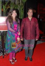 Alka Yagnik at Shabana Azmi_s 60th birthday bash in Juhu, Mumbai on 18th Sept 2010 (43).JPG