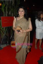 Kiran Juneja at Shabana Azmi_s 60th birthday bash in Juhu, Mumbai on 18th Sept 2010 (2).JPG