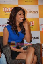 Priyanka Chopra launch Oye FM  in Novotel on 18th Sept 2010 (11).JPG