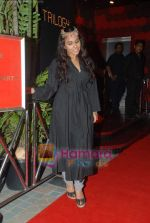 Vidya Balan at Shabana Azmi_s 60th birthday bash in Juhu, Mumbai on 18th Sept 2010 (31).JPG