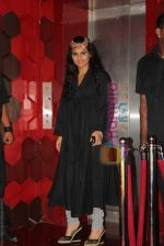 Vidya Balan at Shabana Azmi_s 60th birthday bash in Juhu, Mumbai on 18th Sept 2010 (89).JPG