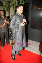 at Shabana Azmi_s 60th birthday bash in Juhu, Mumbai on 18th Sept 2010 (138).JPG