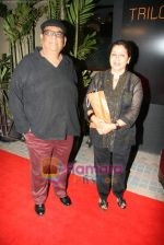 at Shabana Azmi_s 60th birthday bash in Juhu, Mumbai on 18th Sept 2010 (148).JPG