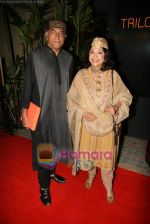 at Shabana Azmi_s 60th birthday bash in Juhu, Mumbai on 18th Sept 2010 (184).JPG
