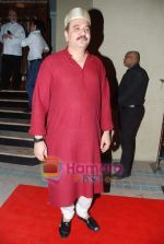 at Shabana Azmi_s 60th birthday bash in Juhu, Mumbai on 18th Sept 2010 (234).JPG