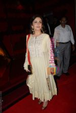 at Shabana Azmi_s 60th birthday bash in Juhu, Mumbai on 18th Sept 2010 (85).JPG