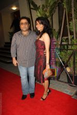 at Shabana Azmi_s 60th birthday bash in Juhu, Mumbai on 18th Sept 2010 (91).JPG