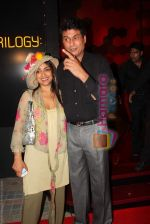 at Shabana Azmi_s 60th birthday bash in Juhu, Mumbai on 18th Sept 2010 (93).JPG