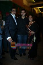 Amitabh Bachchan, Jaya Bachchan at Lakme Winter fashion week 2010 day 3 on 19th Sept 2010 (3).JPG