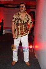 Jackie Shroff at Lakme Winter fashion week 2010 day 3 on 19th Sept 2010 (12).JPG
