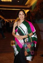 Neena Gupta at Lakme Winter fashion week 2010 day 3 on 19th Sept 2010 (4).JPG
