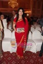 Poonam Dhillon at Priyadarshni Award in Mumbai on 19th Sept 2010 (2).JPG