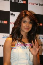 Priyanka Chopra promote Anjaani Anjaani in Killer Store on 19th Sept 2010 (5).JPG