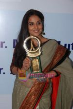 Vidya Balan at Priyadarshni Award in Mumbai on 19th Sept 2010 (12).JPG