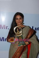 Vidya Balan at Priyadarshni Award in Mumbai on 19th Sept 2010 (7).JPG