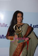 Vidya Balan at Priyadarshni Award in Mumbai on 19th Sept 2010 (8).JPG