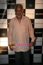 at Narendra Kumar Show in Vie Lounge at Lakme Winter fashion week day 3 on 19th Sept 2010 (10).JPG