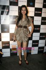at Narendra Kumar Show in Vie Lounge at Lakme Winter fashion week day 3 on 19th Sept 2010 (13).JPG