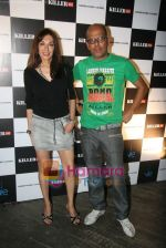 at Narendra Kumar Show in Vie Lounge at Lakme Winter fashion week day 3 on 19th Sept 2010 (2).JPG