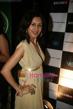 at Narendra Kumar Show in Vie Lounge at Lakme Winter fashion week day 3 on 19th Sept 2010 (40).JPG