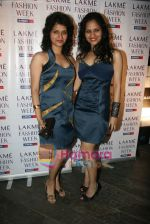 at Narendra Kumar Show in Vie Lounge at Lakme Winter fashion week day 3 on 19th Sept 2010 (7).JPG