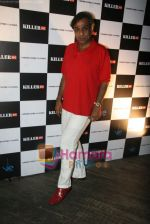 at Narendra Kumar Show in Vie Lounge at Lakme Winter fashion week day 3 on 19th Sept 2010.JPG