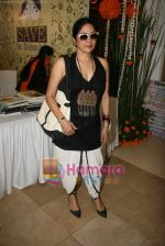 Neena Gupta at Araish - Save The Child exhibition in Blue Sea on 21st Sept 2010 (2).JPG