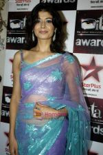 Pooja Batra at ITA Milestone Awards in St Andrews on 21st Sept 2010 (4).JPG