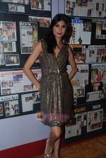 at Lakme Winter fashion week 2010 day 5 on 21st Sept 2010 (195).JPG