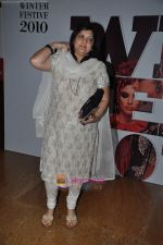 at Lakme Winter fashion week 2010 day 5 on 21st Sept 2010 (21).JPG