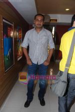 at special screening of Dabangg for DEEDS NGO kids in Fun on 21st Sept 2010 (2).JPG