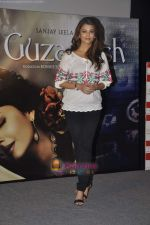 Aishwarya Rai Bachchan unveil the first look of the film Guzaarish in Cinemax on 22nd Sept 2010 (10).JPG