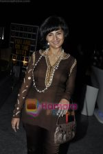 Kitu Gidwani at the launch of 212 VIP perfume in Four Seasons on 24th Sept 2010 (17).JPG