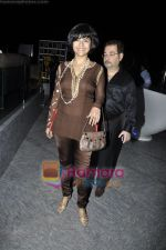 Kitu Gidwani at the launch of 212 VIP perfume in Four Seasons on 24th Sept 2010 (2).JPG