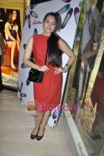 Sonakshi Sinha at the launch of MY Salvatore Ferragamo in Trident, Mumbai on 28th Sept 2010 (10).JPG