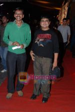Deven Bhojani at Khichdi -The Movie premiere in Cinemax on 29th Sept 2010 (2).JPG