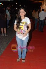 Parvati Sehgal at Khichdi -The Movie premiere in Cinemax on 29th Sept 2010 (4).JPG