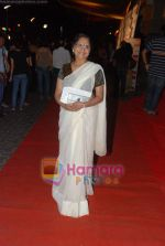 Sarita Joshi at Khichdi -The Movie premiere in Cinemax on 29th Sept 2010 (3).JPG