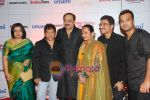 Sachin Khedekar at Bharat N Dorris awards in J W Marriott on 2nd Oct 2010 (14).JPG