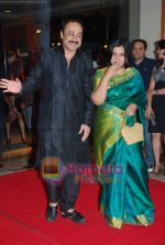 Sachin Khedekar at Bharat N Dorris awards in J W Marriott on 2nd Oct 2010 (2).JPG