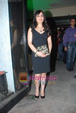 Pakhi at Jootha Hi Sahi success bash and LP record launch in Vie Lounge on 4th Oct 2010 (2).JPG