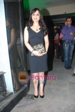 Pakhi at Jootha Hi Sahi success bash and LP record launch in Vie Lounge on 4th Oct 2010 (3).JPG