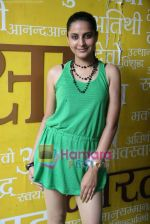 at Punjab Fashion Week auditions in Andheri on 4th Oct 2010 (127).JPG