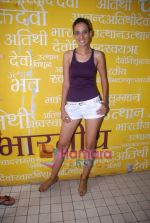 at Punjab Fashion Week auditions in Andheri on 4th Oct 2010 (23).JPG