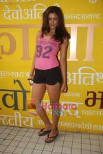 at Punjab Fashion Week auditions in Andheri on 4th Oct 2010 (26).JPG