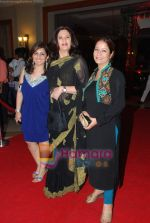 Kunika at Audelade jewelery launch in J W Marriott on 5th Oct 2010 (24).JPG